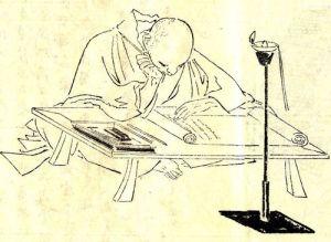 Illustration by Kikuchi Yosai